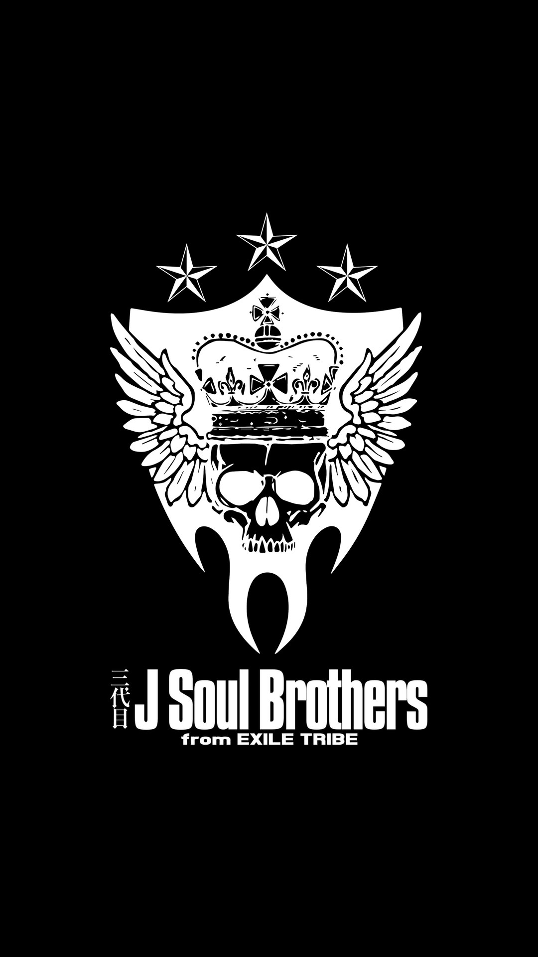 3jsb i02 - 三代目 J SOUL BROTHERSの高画質スマホ壁紙40枚 [iPhone&Androidに対応]