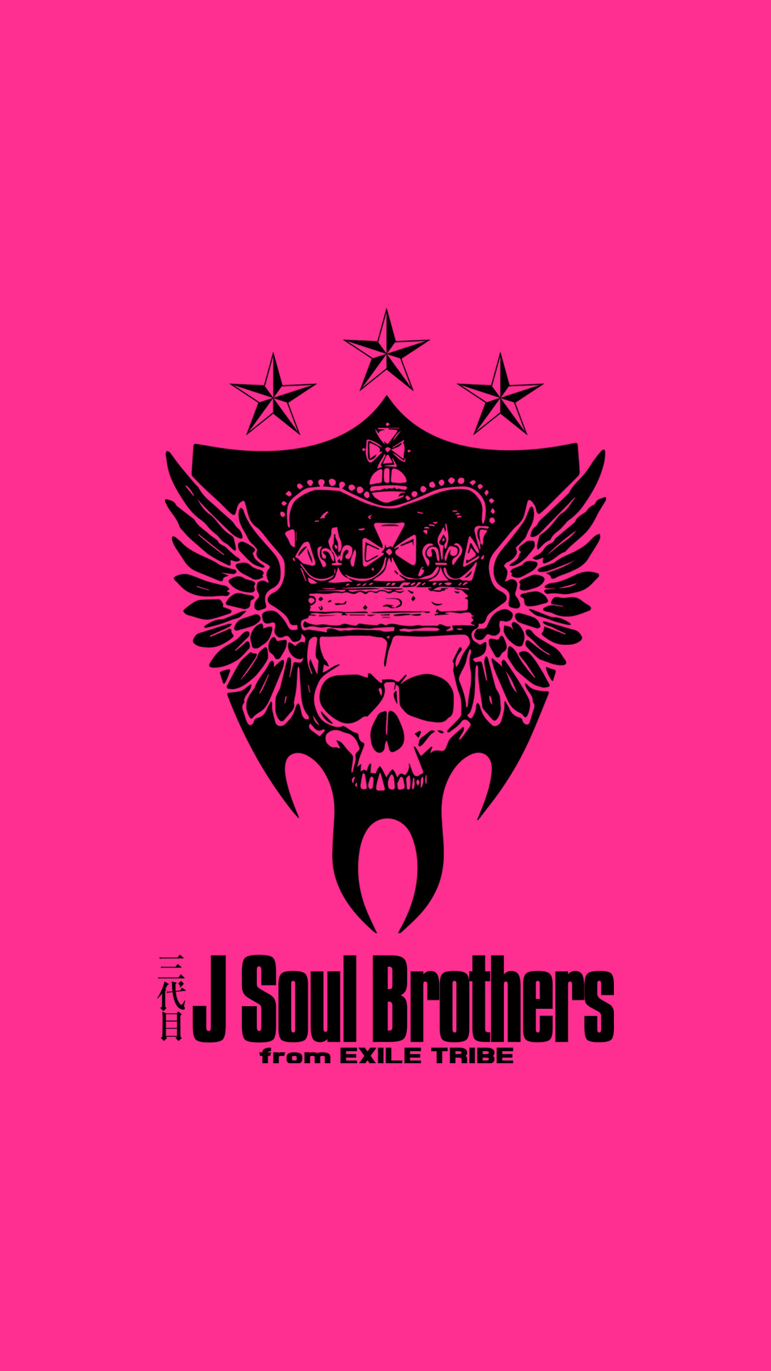 3jsb i05 - 三代目 J SOUL BROTHERSの高画質スマホ壁紙40枚 [iPhone&Androidに対応]