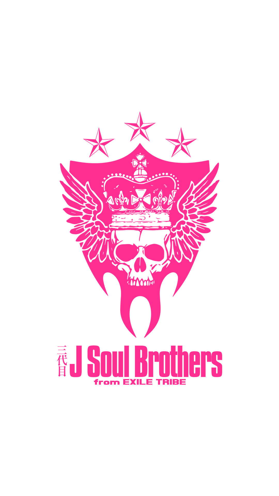 3jsb i06 - 三代目 J SOUL BROTHERSの高画質スマホ壁紙40枚 [iPhone&Androidに対応]