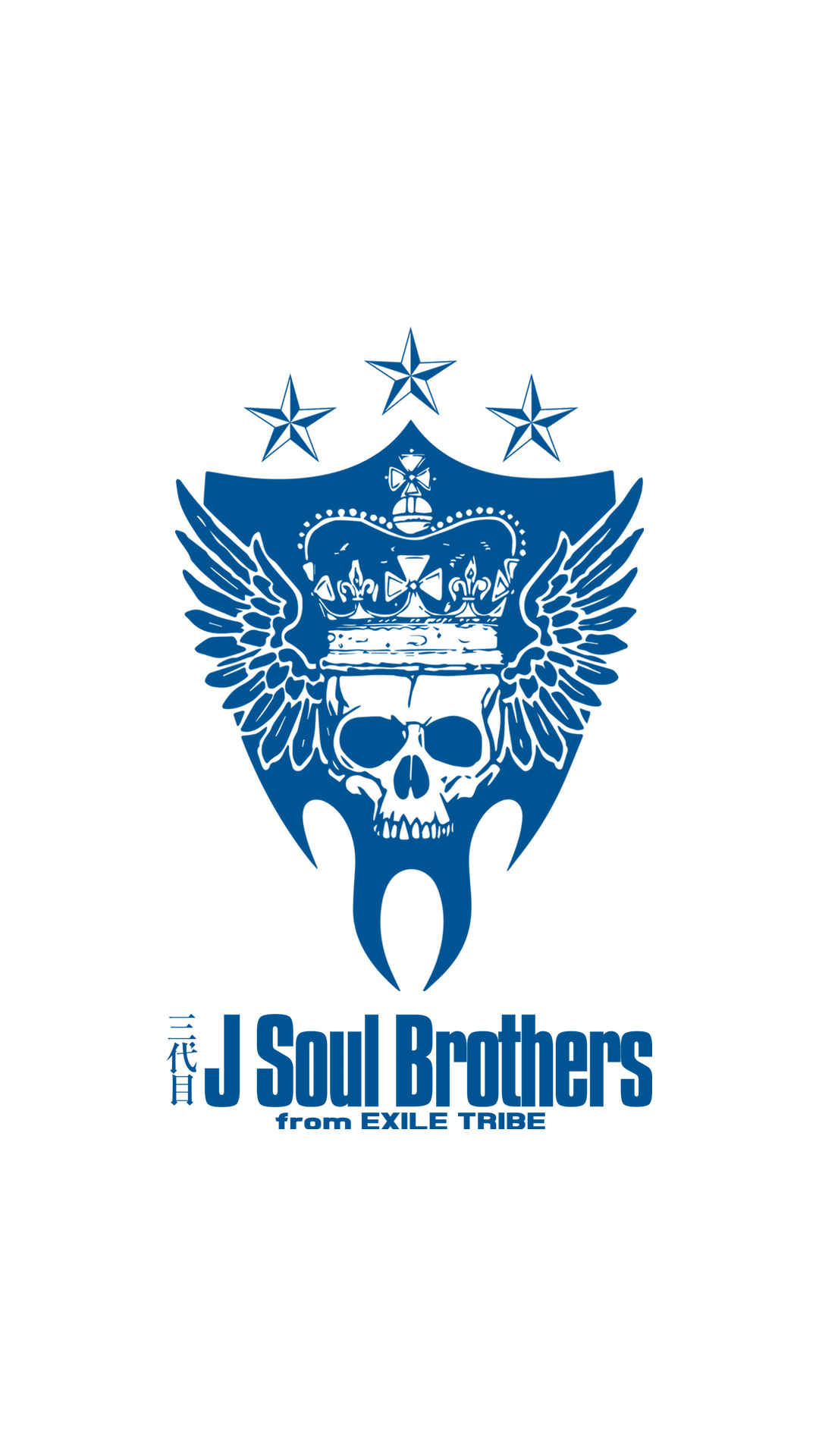 3jsb i09 - 三代目 J SOUL BROTHERSの高画質スマホ壁紙40枚 [iPhone&Androidに対応]