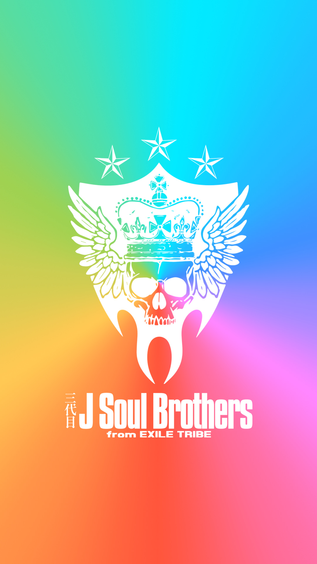 3jsb i10 - 三代目 J SOUL BROTHERSの高画質スマホ壁紙40枚 [iPhone&Androidに対応]