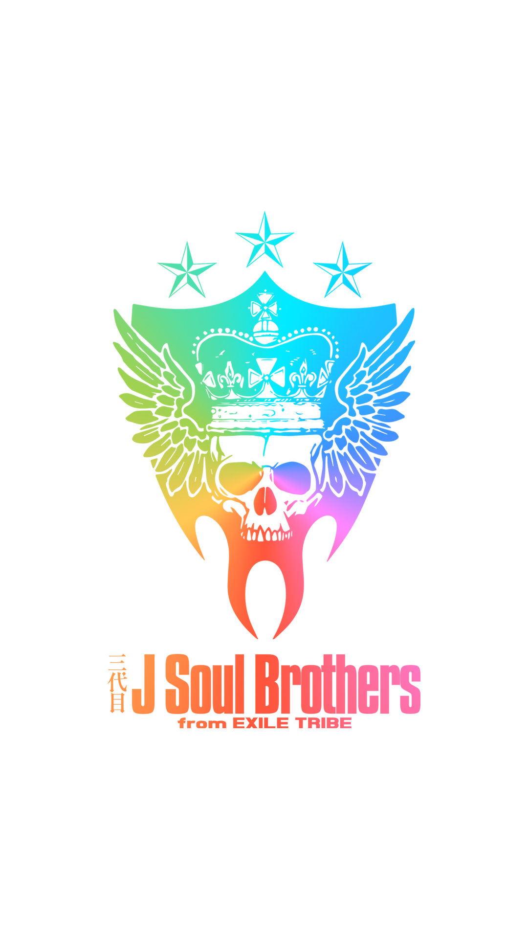 3jsb i12 - 三代目 J SOUL BROTHERSの高画質スマホ壁紙40枚 [iPhone&Androidに対応]