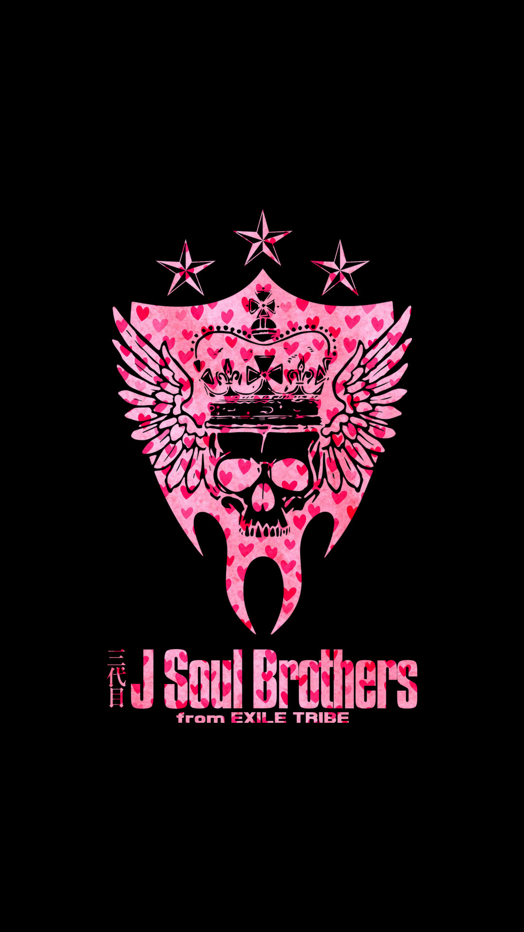 3jsb i23 - 三代目 J SOUL BROTHERSの高画質スマホ壁紙40枚 [iPhone&Androidに対応]