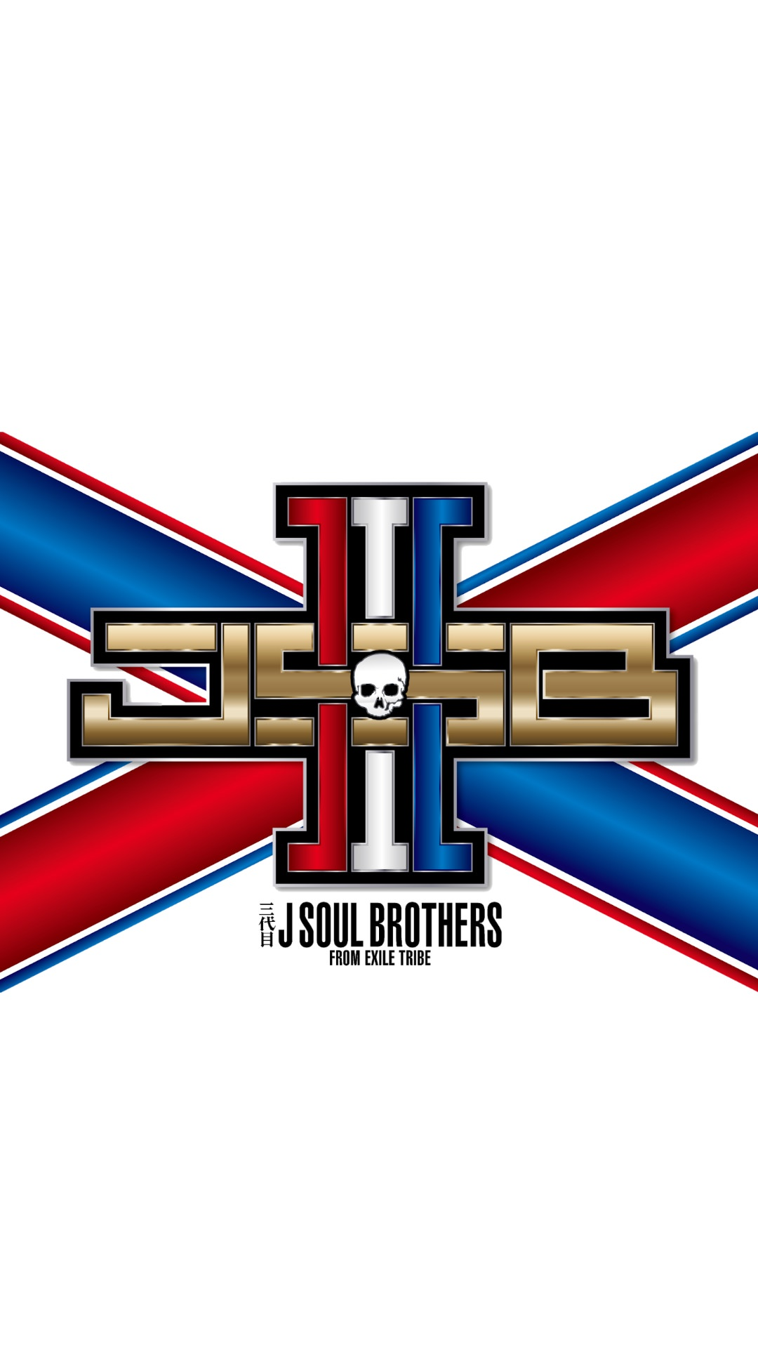 3jsb i28 - 三代目 J SOUL BROTHERSの高画質スマホ壁紙40枚 [iPhone&Androidに対応]