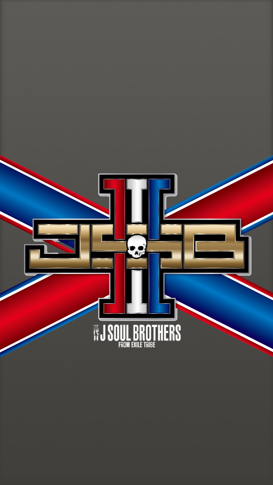 3jsb i35 - 三代目 J SOUL BROTHERSの高画質スマホ壁紙40枚 [iPhone&Androidに対応]