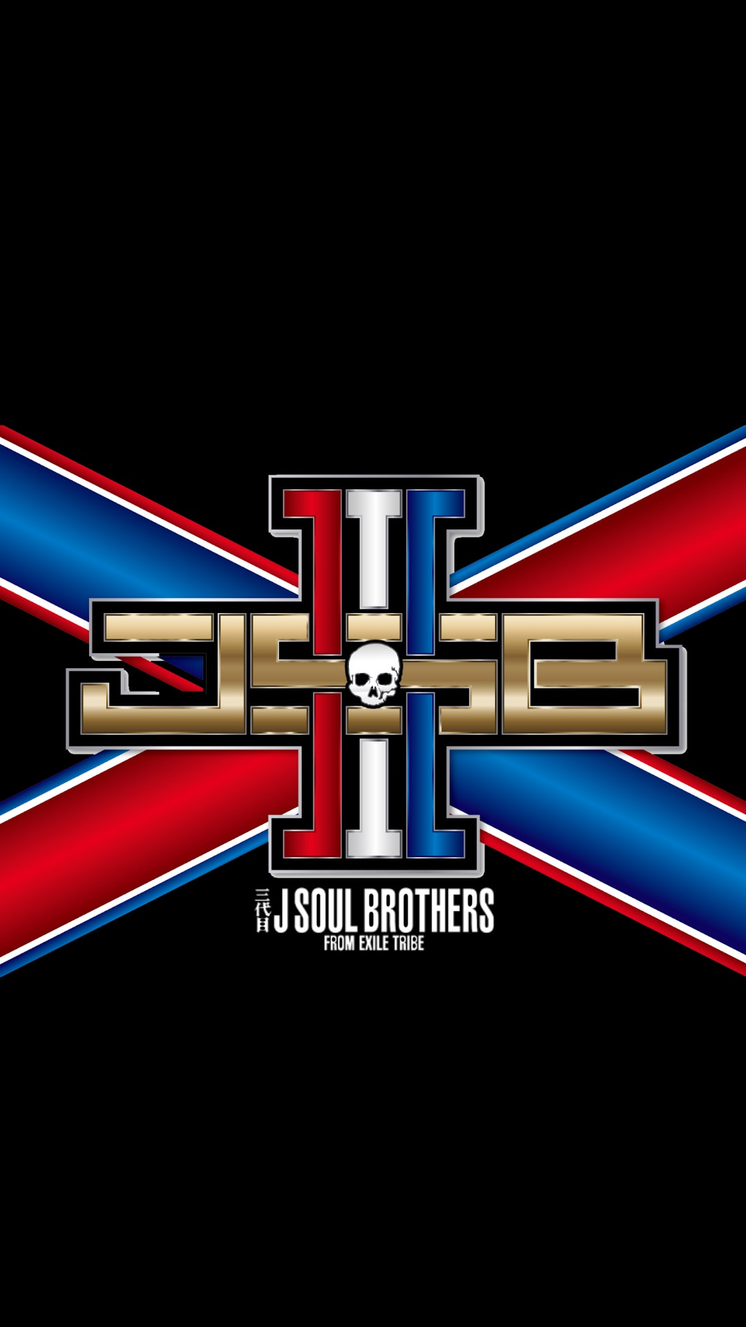 3jsb i36 - 三代目 J SOUL BROTHERSの高画質スマホ壁紙40枚 [iPhone&Androidに対応]
