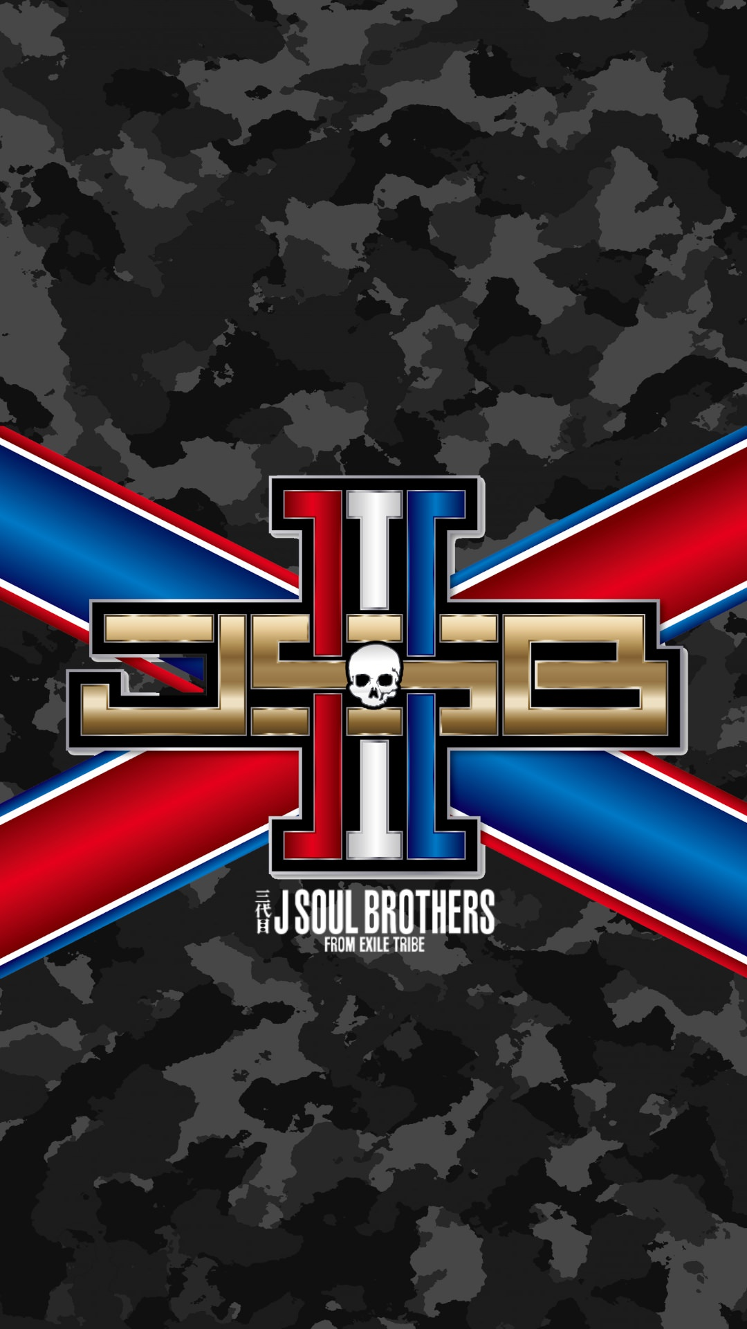 3jsb i40 - 三代目 J SOUL BROTHERSの高画質スマホ壁紙40枚 [iPhone&Androidに対応]