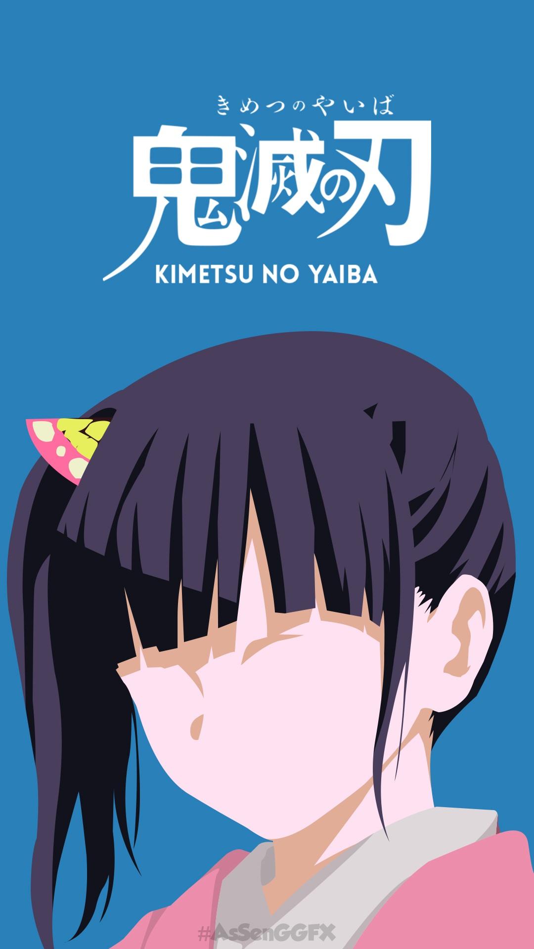 kimetsu21 - 鬼滅の刃の高画質スマホ壁紙53枚 [iPhone&Androidに対応]