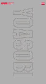 yoasobi14 150x275 - YOASOBI/ ヨアソビの高画質スマホ壁紙14枚 [iPhone&Androidに対応]