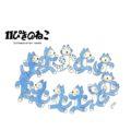 11neko08 120x120 - 上白石萌歌のかわいい💓高画質スマホ壁紙12枚 [iPhone&Androidに対応]