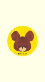 bearsschool05 150x275 - くまのがっこうの無料高画質スマホ壁紙60枚 [iPhone&Androidに対応]