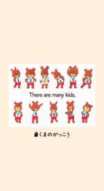 bearsschool09 150x275 - くまのがっこうの無料高画質スマホ壁紙60枚 [iPhone&Androidに対応]