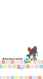 bearsschool18 150x275 - くまのがっこうの無料高画質スマホ壁紙60枚 [iPhone&Androidに対応]