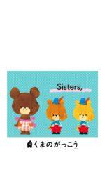 bearsschool25 150x275 - くまのがっこうの無料高画質スマホ壁紙60枚 [iPhone&Androidに対応]