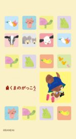 bearsschool28 150x275 - くまのがっこうの無料高画質スマホ壁紙60枚 [iPhone&Androidに対応]
