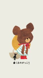 bearsschool36 150x275 - くまのがっこうの無料高画質スマホ壁紙60枚 [iPhone&Androidに対応]