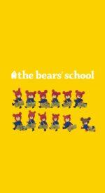 bearsschool47 150x275 - くまのがっこうの無料高画質スマホ壁紙60枚 [iPhone&Androidに対応]