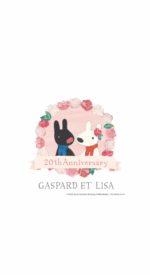 lisaandgaspard20 150x275 - リサとガスパールの無料高画質スマホ壁紙43枚 [iPhone&Androidに対応]
