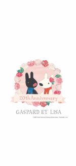 lisaandgaspard20 150x325 - リサとガスパールの無料高画質スマホ壁紙43枚 [iPhone&Androidに対応]