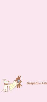lisaandgaspard32 150x325 - リサとガスパールの無料高画質スマホ壁紙43枚 [iPhone&Androidに対応]