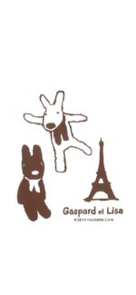 lisaandgaspard36 150x325 - リサとガスパールの無料高画質スマホ壁紙43枚 [iPhone&Androidに対応]