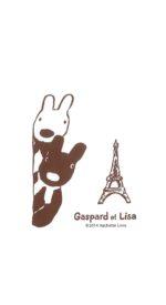 lisaandgaspard37 150x275 - リサとガスパールの無料高画質スマホ壁紙43枚 [iPhone&Androidに対応]