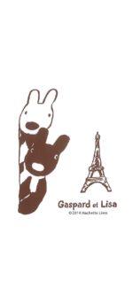 lisaandgaspard37 150x325 - リサとガスパールの無料高画質スマホ壁紙43枚 [iPhone&Androidに対応]