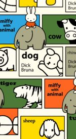 miffy15 150x275 - ミッフィーの無料高画質スマホ壁紙45枚 [iPhone&Androidに対応]