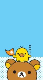 rilakkuma16 150x275 - リラックマの無料高画質スマホ壁紙54枚 [iPhone&Androidに対応]