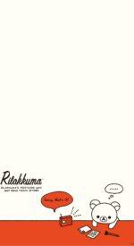 rilakkuma27 150x275 - リラックマの無料高画質スマホ壁紙54枚 [iPhone&Androidに対応]