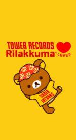 rilakkuma35 150x275 - リラックマの無料高画質スマホ壁紙54枚 [iPhone&Androidに対応]