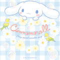 cinnamoroll14 120x120 - シナモロールの無料高画質スマホ壁紙43枚 [iPhone&Androidに対応]